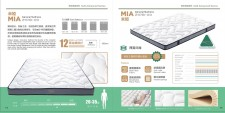 廠家直銷 全新 2尺半至6尺 (6吋/9吋厚) 壓縮彈簧床褥 (抗菌防螨) #米婭Mia 21PB-00 / #米拉Mira 21PB-02 (特快送貨)