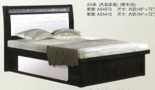 廠家直銷 全新 4尺 雙人床 AS4872A (包送貨及安裝)
