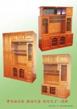 廠家直銷 全新 訂做實木電視組合櫃  #AB013