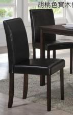 廠家直銷 全新 椅 Darby Chair (包送貨及安裝)