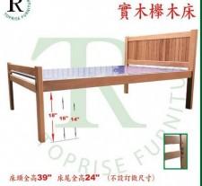 上下層床 木床架 (2尺半, 3尺, 3尺半, 4尺) #TR1130a / TR1136a / TR1142a / TR1148a