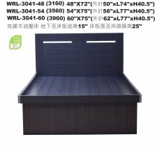 廠家直銷 全新 4尺 雙人床 #WRL-3041 低甲醛環保板 (包送貨及安裝)