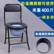 全新 坐便椅子 w5235
