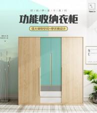全新 衣櫃 (180/200cm) w5820
