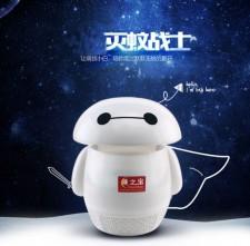 全新防蚊燈   (14.5*14.5*18CM)  白色w4785