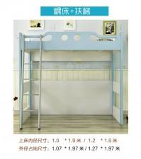 全新高架床連梯櫃 (100,120CM) w5410