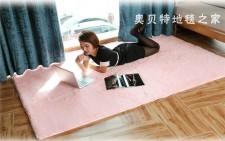 全新兒童床邊地毯(160*230*4CM)粉紅綠卡其色w491