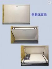 廠家直銷 全新 穩形床 #H1 (包送貨及安裝)