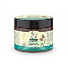 奧瑪有機雪松蜂蜜保濕身體乳霜 300ml (#C122)