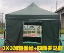 全新 防疫帳篷 w5988