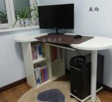 全新 書枱 (100/120/140cm) 白/黑/淺胡桃/白楓/柚木色 w5032