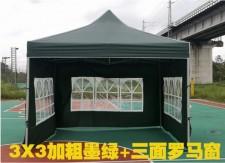 全新 防疫帳篷 w5987