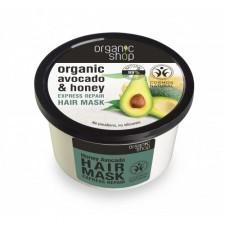 Organic Shop Hair Mask_Honey Avocado 250ml (#C53)