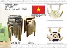 全新 叠椅 30cm 直徑*43.5cm #2301N/2301NS2 (包送貨及安裝), 可報價改尺寸
