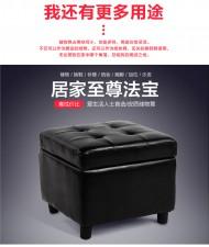 全新 儲物椅子 w5562