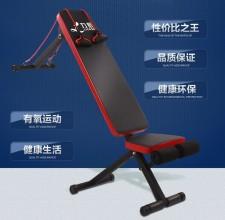 全新健身器材(129*34*90CM)  黑色w1880
