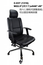 廠家直銷 全新 電腦椅 22.5*46*49