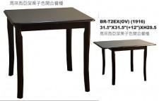 廠家直銷 全新 馬來西亞實木餐枱 #BR-T2EX (包送貨及安裝)