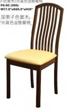 廠家直銷 全新 馬來西亞實木餐椅 #PZ-SC (包送貨及安裝)