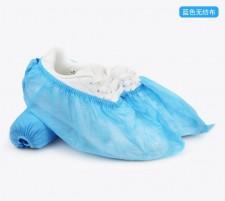 全新 一次性鞋套 ($120/50個) w5982