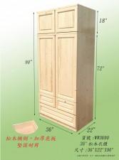 廠家直銷 全新 3尺/4尺/訂做松木衣櫃 #ww3690 / ww4890 (包送貨及安裝)