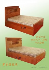 實木燈箱床 ( 4尺, 4尺半) #A0481/A0541 / B0481/B0541