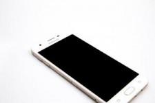 Samsung Galaxy J5 Prime 2 Sim 32G