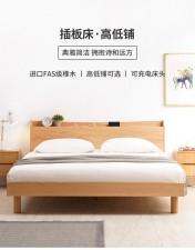全新 橡木雙人床 w5686