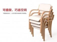 全新休閒椅   (53*58*83cm w2054