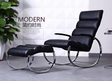 全新搖椅+腳踏  (62*99*101CM) 黑色w2486