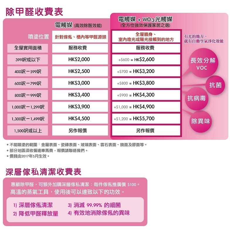 pricelist-04.jpg