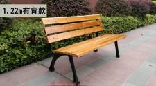 全新戶外檯椅   (122*55*72cm)木色w2043