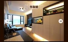 訂做傢俬,自訂尺寸 高身鞋櫃.高身儲物櫃 H-319 (歡迎報價)
