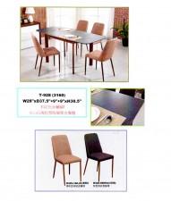 廠家直銷 全新 一枱四椅 28*37.5+9+9*30.5