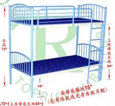 上下層床 藍/紅 (2尺半, 3尺, 3尺半, 4尺) #CH230 / CH236 /CH242 / CH248