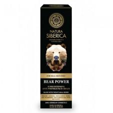 棕熊緊緻抗皺面霜 50ml (98%天然成分) (#D2)