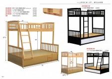 全新 2尺半/3尺/3尺半/上3下4尺 實木雙層床/碌架床 (可自由加購下層床吊櫃, 可改尺寸) #AH3030 / AH3636 / AH3642 / AH3648 / XB