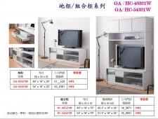 廠家直銷 全新 4尺/4尺半 黑/白 組合櫃 #HC-48321D/HC54321D  (包送貨及安裝)