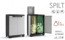 全新意大利進口戶外儲物櫃 - KIS KETER 資源回收分格箱Premium ( 2 格 /一按開蓋)#9735000 0270
