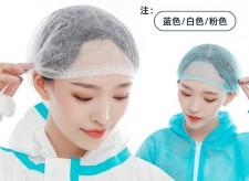 全新 一次性帽子 ($120/50個) w5981