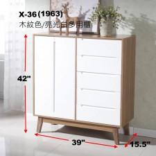 廠家直銷 全新 木紋色/亮光白多用櫃 39*15.5*42
