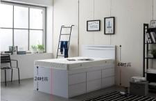廠家直銷 全新 3尺/4尺/4尺半 雙人床 (六斗床) #B6-3672W(包送貨及安裝)