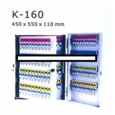 全新160條匙鎖匙箱  #B-FC067