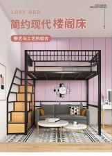 全新 高架床 (120/150/180cm) #w6048
