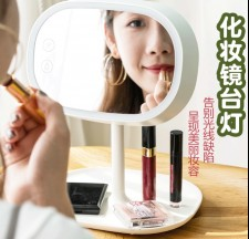 全新枱鏡 (#w5393)