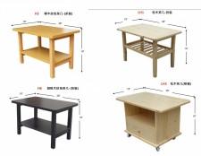 廠家直銷 全新 茶几 #H5/H6/LH1/LH3 (包送貨及安裝)