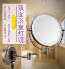 全新 鏡 (#w5389)