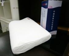 全新枕頭  23*14*4.5