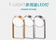 全新小夜燈   (11*3.5*20CM)  4種顏色w4700