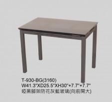 廠家直銷 全新 啞黑腳架防花k火藍玻璃檯 41.3*25.5*30